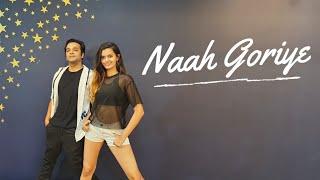 Naah Goriye | Dance Video | Bala | Ayushmann K. | Harrdy Sandhu | B Praak | Jaani