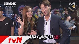 tvN CriminalMinds [미공개 방영분] 이준기x문채원, 화기애애 '팀워크' 폭발한 생일파티 현장 ♬ 170824 EP.10