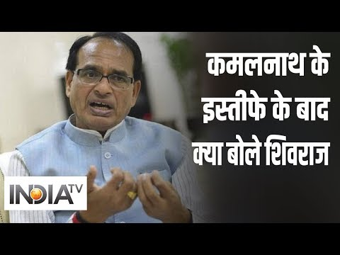 Catch Shivraj Singh Chouhan's first interview after Kamal Nath's resignation