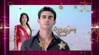 Saraswathi chandra Theme Song