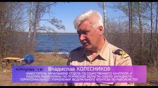 О рыбалке на озерах Псковской области