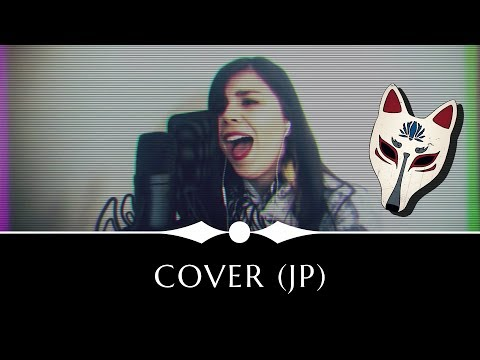 【TBK】 Jitter Doll 【Cover】 (VOSTFR)