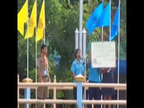 โรงเรียนลำดวนพิทยาคม (สพม.32 บุรีรัมย์) ปีการศึกษา 2557