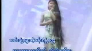 Mie Mie Win Pe - Pann Chit Thu (ပန္းခ်စ္သူ)