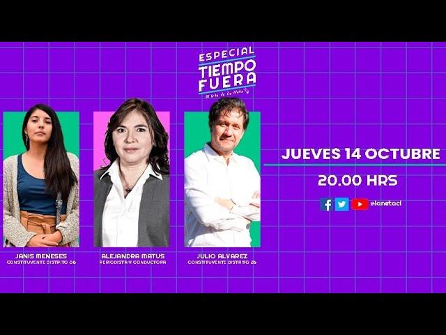 Late de La Neta Tiempo Fuera: Janis Meneses y Julio Álvarez