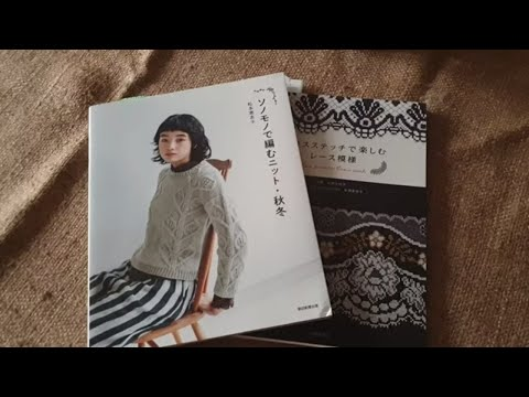 Крючком из японских журналов