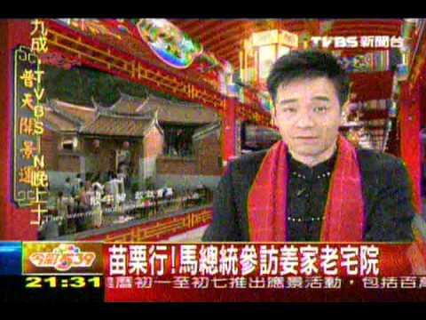 香港新春煙火秀