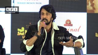ಪೈಲ್ವಾನ್ ಥರ ಕಥೆ ಮತ್ತೆ ಸಿಕ್ರೆ, ಖಂಡಿತ ಮಾಡಲ್ಲ.!! Kiccha Sudeep about Pailwan Kannada Movie | Press Meet