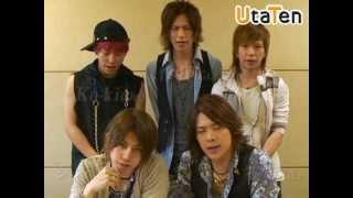 【UtaTen TV】ViViD(ヴィヴィッド)からのメッセージ thumbnail