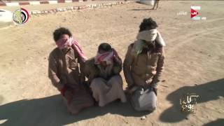 كل يوم - العميد/ خالد عكاشه: جبل الحلال مأوى الإرهابيين بسيناء ويمتد لـ 50 كيلومتر وهو مسرح العمليات
