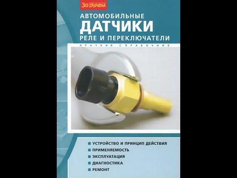 Напряжение аккумулятора (Теория + практика)