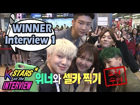 [ENG SUB_CONTACT INTERVIEW★] Met WINNER At The Fan Signing Event 20170423