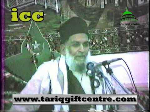 Sultan-ul-Waizeen Allama Abu Noor Mohammad Bashir Kotli Loharan