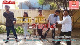 U Dictionary  || film bus || U Dictionary  contest  2018 || short film struggles || cs putta || csp
