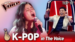 K-POP songs in The Voice 🤩 | TOP 10