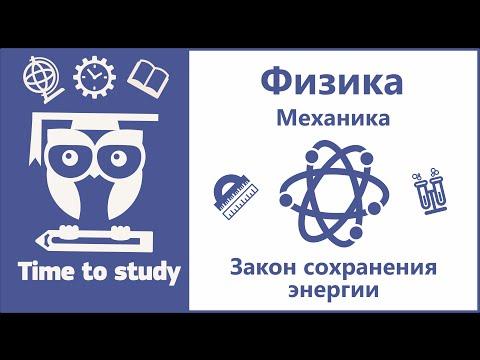 Видео - Физика 7-11 класс,  [2011-2012