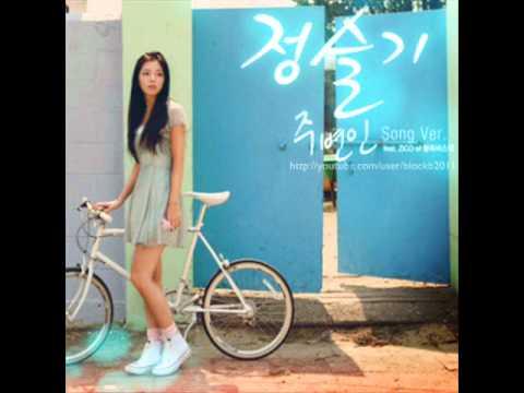 정슬기 (Jung Seul Gi) feat. ZICO (지코)  - 주변인 (Acquaintance)