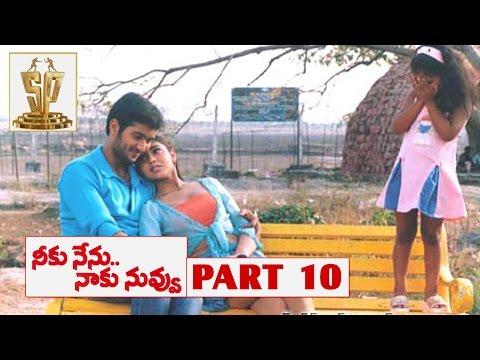 Neeku Nenu Naaku Nuvvu Telugu Full Movie   Part 10   Uday Kiran   Shriya   Suresh Productions