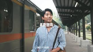 대만관광청_대만족편