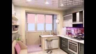 видео Дизайн гостиной соединенной с балконом