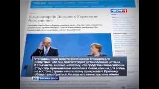 Експерты СЕ разгромили расследование Киева по Майдану