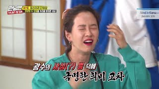 [HOT CLIPS] [RUNNINGMAN] [EP 453-2]   Hide The Bottle Cap In Cups! (ENG SUB)