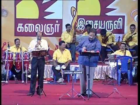 Ennamma Kannu by SPB & S.V.RAGU  in GANESH KIRUPA Best Light Music Orchestra in Chennai