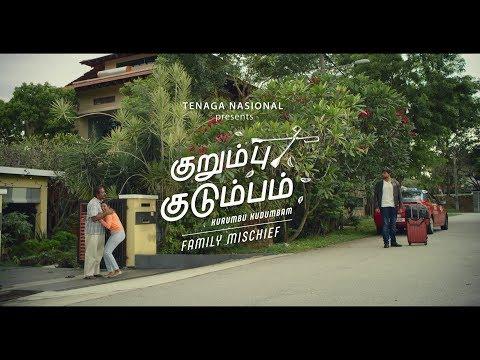 TNB Deepavali 2018 - Family Mischief