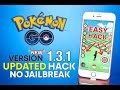 Pokemon GO 1.3.1 Hack NO Jailbreak! Tap To Walk, Map Hack & More!