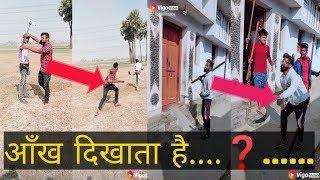 Aankh Dikhata Hai Madarjaat Gangajal Dialogue  Tik Tok musically video gangajal