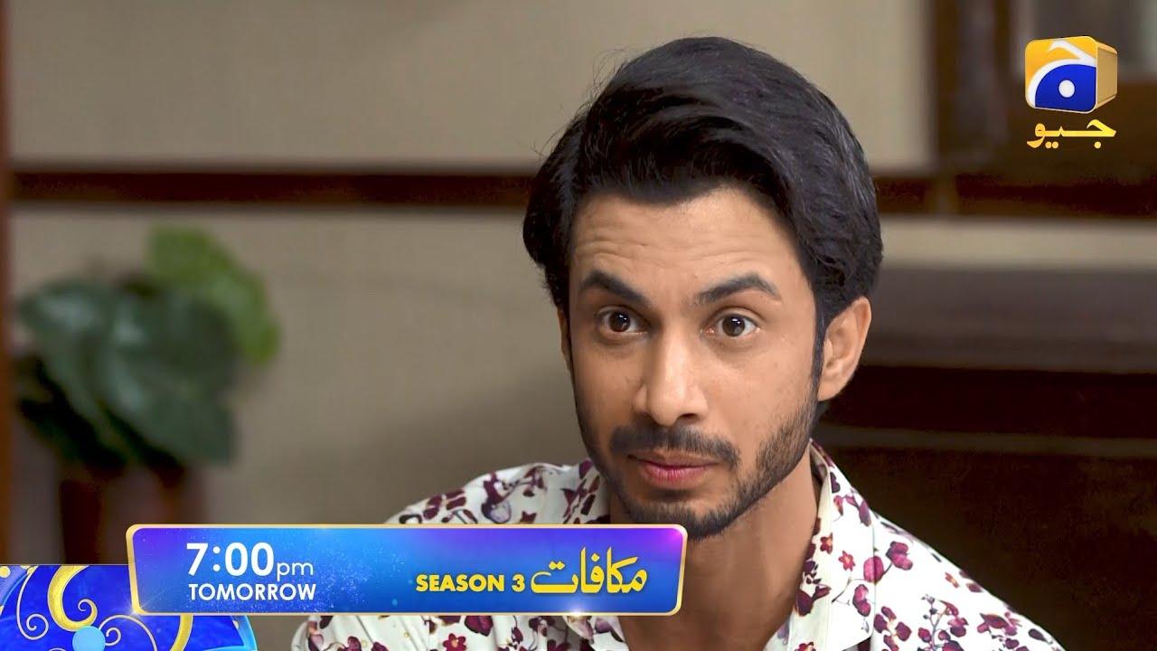 Makafat | Season 3 | Malal | Tomorrow at 7:00 PM only on Har Pal Geo