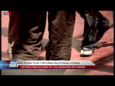 The Palestinian Authority Tortured its Citizens