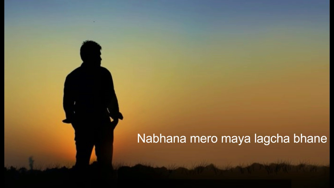 Nabhana Mero Lyrical Cover 2017 Youtube