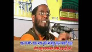 bangla waz 2012, mawlana mokhlasur rahman azadi pt3,dhaka (uluail al hussaini jobo shongoton)