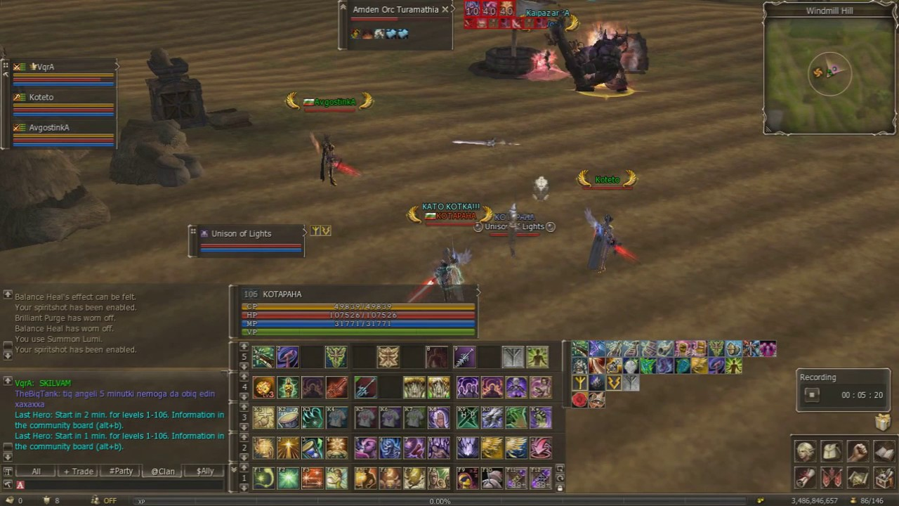 Lineage 2 Ertheia Private Server ( Farming Windmill Hill Bosses)