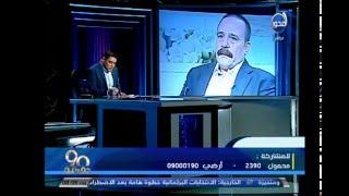 معتز عبد الفتاح للنائب صاحب رسالة «بعشق تراب رجليك»: دي أفورة (فيديو)