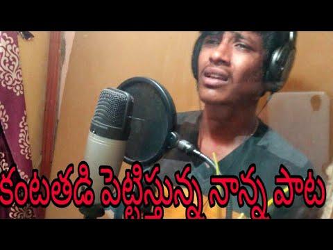 Chanti Chanti Pani Padaro || Sad Song || Rtv Banjara ||