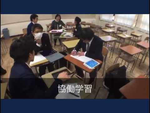 【保健体育・石館薫先生】飲酒と健康についてアクティブラーニング