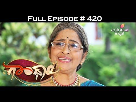 Gandhari - 12th July 2017 – ಗಾಂಧಾರಿ - Full Episode