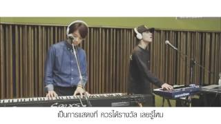 Congratulations-DAY6 Cover Thai Version By MelolaDY [ReturN]