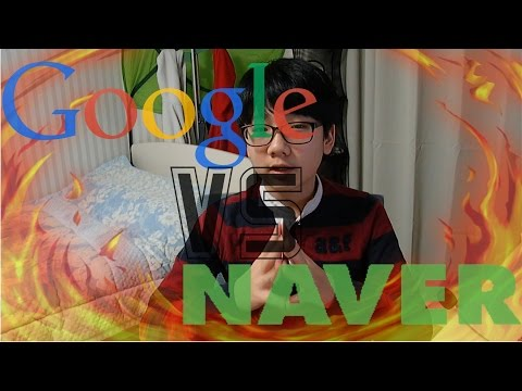 Naver vs Google: The Final(?) Showdown