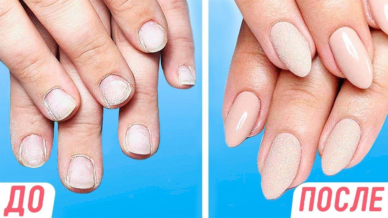 Как сделать детям длинные ногти фото 390
