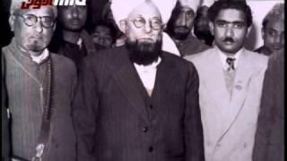 The Promised Reformer (Prophecy of Musleh Mauod) - Urdu پیشگوئی مصلح موعود