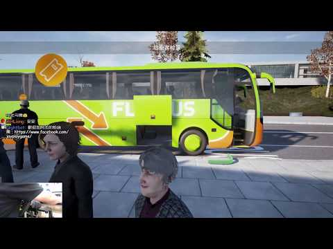 【直播記錄檔】德國巴士  三寶逆向
