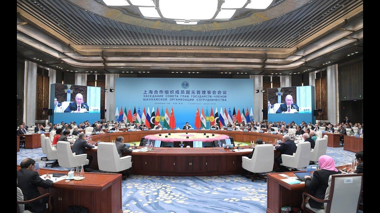 Shanghai Cooperation Organisation Summit