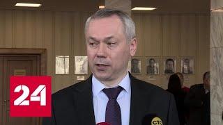 Пять заболевших коронавирусом: врачи вышли в рейды по домам Новосибирска - Россия 24