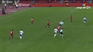 Análisis Gol Juan Muñoz. RCD Mallorca 2 - Real Zaragoza 2. 2ª División - Liga123 16/17