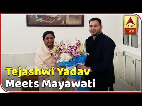 Lalu's Son Tejashwi Yadav Meets BSP Boss Mayawati | ABP News