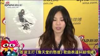 20140401 微博大來賓 - 李佳薇