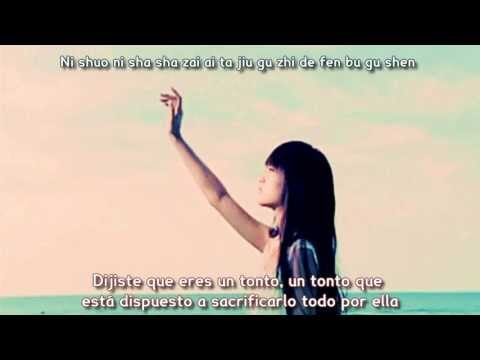 Rainie Yang - We Are All Fools [Sub Español]
